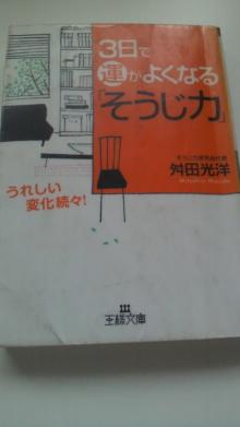 $+++ りり☆Blog evolution +++ 広島在住OLの何かやらかしてる日記-2012042017070000.jpg