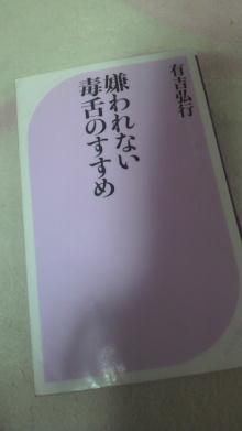 $+++ りり☆Blog evolution +++ 広島在住OLの何かやらかしてる日記-2012041923060001.jpg