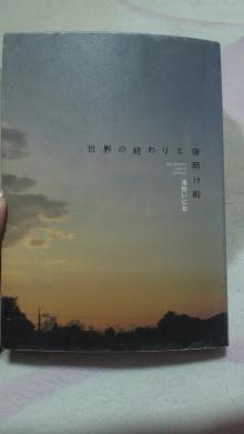 +++ りり☆Blog evolution +++ 広島在住OLの何かやらかしてる日記-2012042117540001.jpg