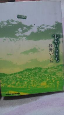 +++ りり☆Blog evolution +++ 広島在住OLの何かやらかしてる日記-2012042117540002.jpg