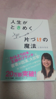 +++ りり☆Blog evolution +++ 広島在住OLの何かやらかしてる日記-2012042217320000.jpg