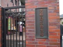 $+++ りり☆Blog evolution +++ 広島在住OLの何かやらかしてる日記-20120422_003.jpg