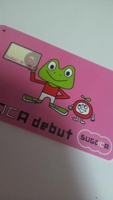 +++ りり☆Blog evolution +++ 広島在住OLの何かやらかしてる日記-2012042600390000.jpg