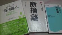 +++ りり☆Blog evolution +++ 広島在住OLの何かやらかしてる日記-2012042722110000.jpg