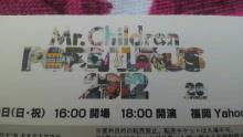 +++ りり☆Blog evolution +++ 広島在住OLの何かやらかしてる日記-2012042916520000.jpg