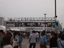 $+++ りり☆Blog evolution +++ 広島在住OLの何かやらかしてる日記-20120429_032.jpg