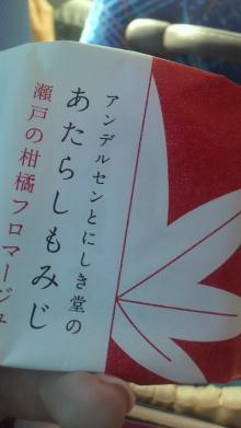 $+++ りり☆Blog evolution +++ 広島在住OLの何かやらかしてる日記-2012042909170000.jpg
