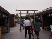 +++ りり☆Blog evolution +++ 広島在住OLの何かやらかしてる日記-20120429_018.jpg