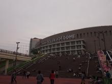 +++ りり☆Blog evolution +++ 広島在住OLの何かやらかしてる日記-20120429_031.jpg