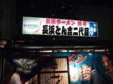 +++ りり☆Blog evolution +++ 広島在住OLの何かやらかしてる日記-20120429_042.jpg