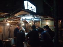 +++ りり☆Blog evolution +++ 広島在住OLの何かやらかしてる日記-20120430_002.jpg