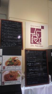 $+++ りり☆Blog evolution +++ 広島在住OLの何かやらかしてる日記-2012043014500001.jpg