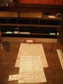 +++ りり☆Blog evolution +++ 広島在住OLの何かやらかしてる日記-20120430_011.jpg