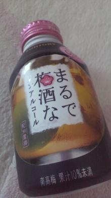 $+++ りり☆Blog evolution +++ 広島在住OLの何かやらかしてる日記-2012042817290000.jpg