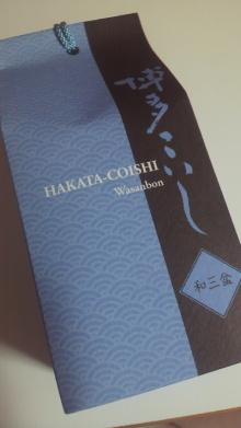 +++ りり☆Blog evolution +++ 広島在住OLの何かやらかしてる日記-2012050219460005.jpg