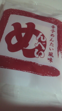 +++ りり☆Blog evolution +++ 広島在住OLの何かやらかしてる日記-2012050219460000.jpg