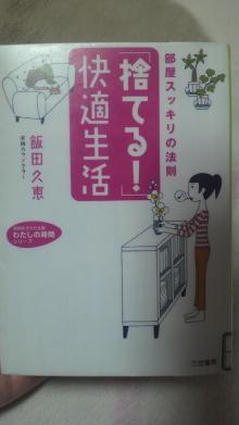 $+++ りり☆Blog evolution +++ 広島在住OLの何かやらかしてる日記-2012050217570000.jpg