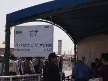 +++ りり☆Blog evolution +++ 広島在住OLの何かやらかしてる日記-20120507_007.JPG