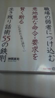 +++ りり☆Blog evolution +++ 広島在住OLの何かやらかしてる日記-2012050810230000.jpg