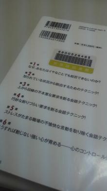 +++ りり☆Blog evolution +++ 広島在住OLの何かやらかしてる日記-2012050810230001.jpg