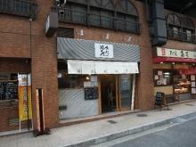 +++ りり☆Blog evolution +++ 広島在住OLの何かやらかしてる日記-20120510_000.jpg