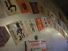 +++ りり☆Blog evolution +++ 広島在住OLの何かやらかしてる日記-20120510_002.jpg