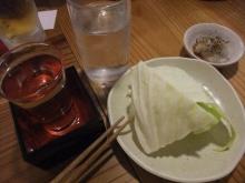 +++ りり☆Blog evolution +++ 広島在住OLの何かやらかしてる日記-20120510_003.jpg