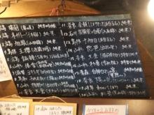 +++ りり☆Blog evolution +++ 広島在住OLの何かやらかしてる日記-20120510_007.jpg