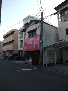 $+++ りり☆Blog evolution +++ 広島在住OLの何かやらかしてる日記-20120512_001.jpg