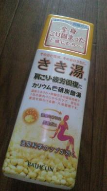 $+++ りり☆Blog evolution +++ 広島在住OLの何かやらかしてる日記-2012051816410000.jpg