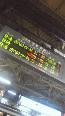 $+++ りり☆Blog evolution +++ 広島在住OLの何かやらかしてる日記-2012053021240000.jpg