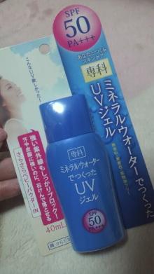 $+++ りり☆Blog evolution +++ 広島在住OLの何かやらかしてる日記-2012053119390000.jpg