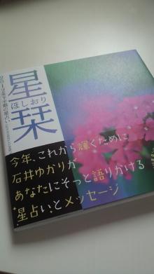 $+++ りり☆Blog evolution +++ 広島在住OLの何かやらかしてる日記-2012053113470000.jpg
