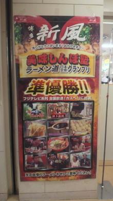 +++ りり☆Blog evolution +++ 広島在住OLの何かやらかしてる日記-2012053111260001.jpg