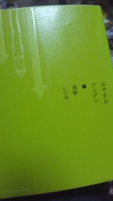 +++ りり☆Blog evolution +++ 広島在住OLの何かやらかしてる日記-2012060219560001.jpg