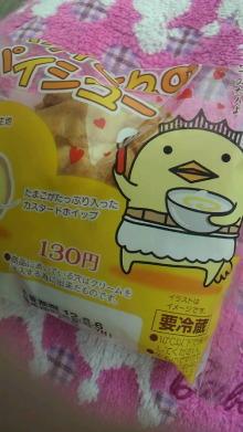 $+++ りり☆Blog evolution +++ 広島在住OLの何かやらかしてる日記-2012060512370001.jpg