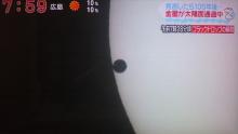 +++ りり☆Blog evolution +++ 広島在住OLの何かやらかしてる日記-2012060607590001.jpg