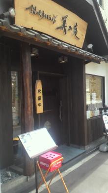 +++ りり☆Blog evolution +++ 広島在住OLの何かやらかしてる日記-2012060712130000.jpg