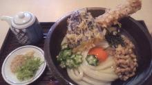 +++ りり☆Blog evolution +++ 広島在住OLの何かやらかしてる日記-2012061312150000.jpg
