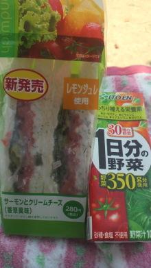 $+++ りり☆Blog evolution +++ 広島在住OLの何かやらかしてる日記-2012061412310000.jpg