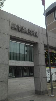 +++ りり☆Blog evolution +++ 広島在住OLの何かやらかしてる日記-2012061712130000.jpg