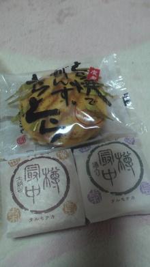 +++ りり☆Blog evolution +++ 広島在住OLの何かやらかしてる日記-2012061718520000.jpg