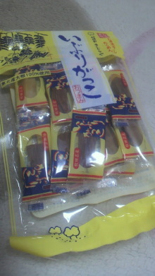 $+++ りり☆Blog evolution +++ 広島在住OLの何かやらかしてる日記-2012061623470000.jpg