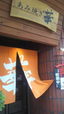 +++ りり☆Blog evolution +++ 広島在住OLの何かやらかしてる日記-2012062712450000.jpg