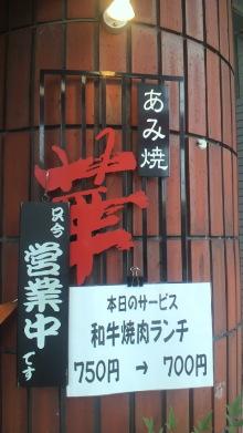 +++ りり☆Blog evolution +++ 広島在住OLの何かやらかしてる日記-2012062712450001.jpg