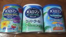 $+++ りり☆Blog evolution +++ 広島在住OLの何かやらかしてる日記-2012061719170000.jpg