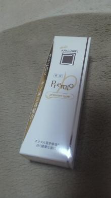 $+++ りり☆Blog evolution +++ 広島在住OLの何かやらかしてる日記-2012062421410000.jpg