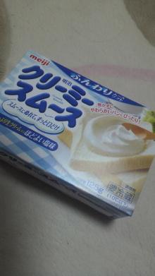 $+++ りり☆Blog evolution +++ 広島在住OLの何かやらかしてる日記-2012062622090000.jpg