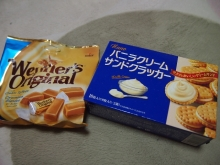 $+++ りり☆Blog evolution +++ 広島在住OLの何かやらかしてる日記