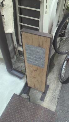 +++ りり☆Blog evolution +++ 広島在住OLの何かやらかしてる日記-2012071017380001.jpg